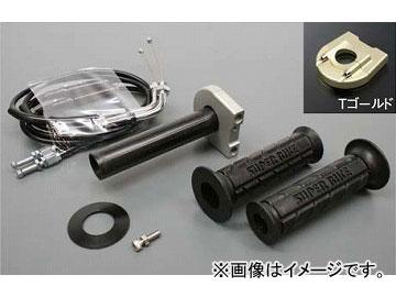 2輪 アクティブ 汎用スロットルキット TYPE-3 巻取φ28/ホルダー:Tゴールド ワイヤー長:700mm,800mm,900mm,1050mm