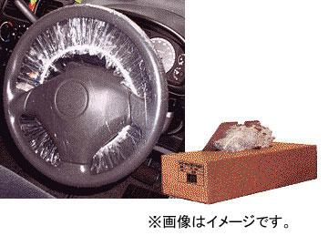 シャワーキャップ式ハンドルカバー R1-4D 入数:400枚
