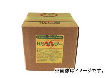 HIシャンプー 20L Y91