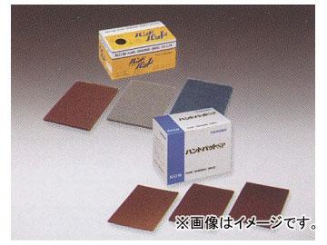 クレトイシ/KGW 不織布研磨材 ハンドパッドSP HPS006 20枚入