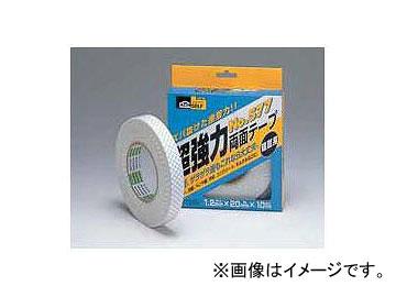 日東電工/NITTO 超強力両面テープ No.577 箱入 J1020 カラー:白 サイズ:20mm×10m 入数:6個