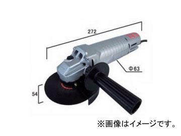 高速電機/Kosoku 高周波アングルグラインダ HGC-275