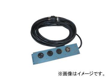高速電機/Kosoku 中間コード 4口 20m