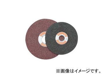 高速電機/Kosoku 切断砥石 180×2×22 WA 36 入数:30枚