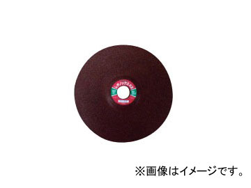 高速電機/Kosoku レヂノックスK2 高速回転用・オフセット砥石 180×6×22.23 ZA 24Q 入数:25枚