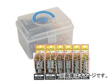 ウイニングボアー/WINNING BORE ハイスピードカッター (超硬ホールソー) 電工用 プラボックスセット WBH BOX-6B 入数:1セット(6本入)