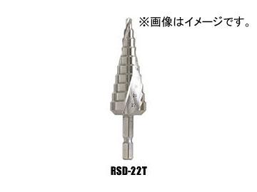 ウイニングボアー/WINNING BORE ピラミッドドリル (HSS鋼) スパイラルカットシステム RSD-22 全長:86mm JAN:4943102066221