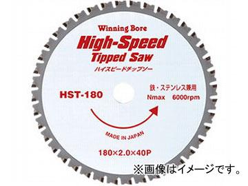 ウイニングボアー/WINNING BORE ハイスピードチップソー 高速 HST-305H 歯数:80 JAN:4943102083068