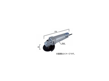 高速電機/Kosoku 高周波アングルグラインダ HGC-250II