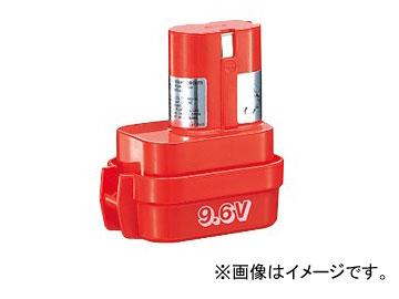 マキタ/makita バッテリ9100 A-25410 JAN:0088381101479