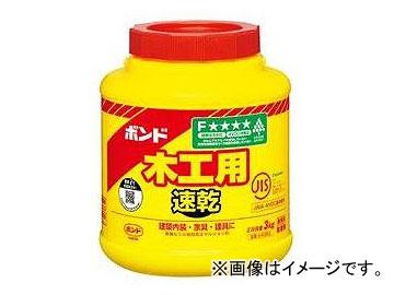 コニシ/KONISHI ボンド 木工用速乾 3kg #40303 入数:6缶 JAN:4901490403035