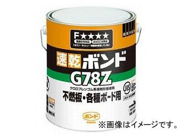 コニシ/KONISHI 速乾 ボンド G78Z 3kg #43726 入数:6缶 JAN:4901490437269
