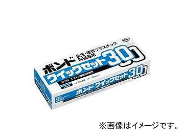 コニシ/KONISHI ボンド クイックセット30 350gセット #46411 入数:5セット JAN:4901490464111