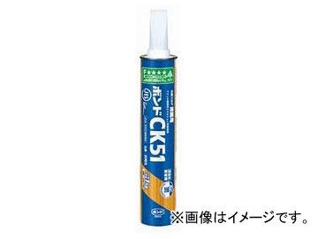 コニシ/KONISHI ボンド CK51 1kg #42738 入数:12本 JAN:4901490427383