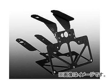 2輪 サインハウス エルエルエス フェンダーレスキット 00058646 ドライカーボン プレート角度可変 カワサキ ZX-10R ニンジャ (zx10r) 2006年~2007年