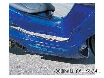 2輪 サインハウス カムストック アンダースポイラー ドラッグボンバー 00051128 無塗装 ヤマハ マジェスティー250 2000年~2006年