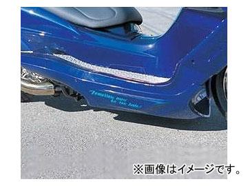 2輪 サインハウス カムストック アンダースポイラー ドラッグボンバー 00054814 純正色ブラックメタリックX ヤマハ マジェスティー250 2004年~2006年