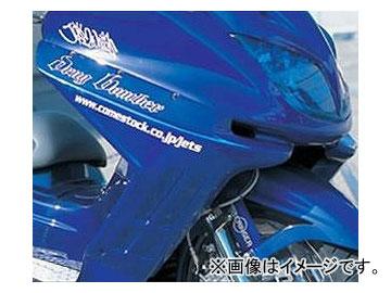 2輪 サインハウス カムストック サイドコンバート ドラッグボンバー 00054809 純正色シルキーホワイト ヤマハ マジェスティー250 2000年~2006年