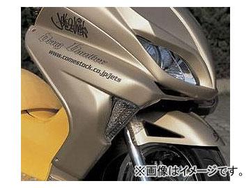 2輪 サインハウス カムストック サイドコンバート ドラッグボンバー 00054771 純正色パールサイバーブラック ホンダ フォルツァ-Z 2004年~