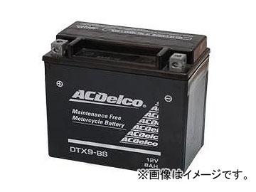 2輪 サインハウス ACデルコ MFバッテリー 00046927 DTZ10S