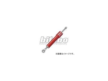 2輪 サインハウス ビチューボ ステアリングダンパーキット 00064387 レッド カワサキ ZX-6R ニンジャ 2007年~2008年