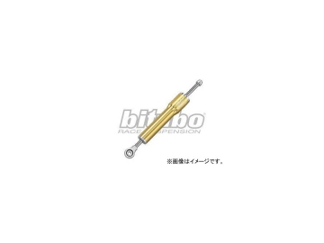 2輪 サインハウス ビチューボ ステアリングダンパーキット 00065837 ゴールド カワサキ ZX-9R ニンジャ 2002年~2003年