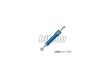 2輪 サインハウス ビチューボ ステアリングダンパーキット 00064253 ブルー カワサキ ZX-6R ニンジャ/636 2003年~2004年