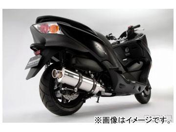 2輪 ビームス ST OVAL B127-20-000 JAN:4582285329879 ホンダ フォルツァ Z/X JBK-MF10 2008年~