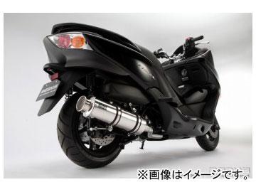 2輪 ビームス SS400ソニック SP G127-10-000 JAN:4582285334972 ホンダ フォルツァ Z/X JBK-MF10 2008年~