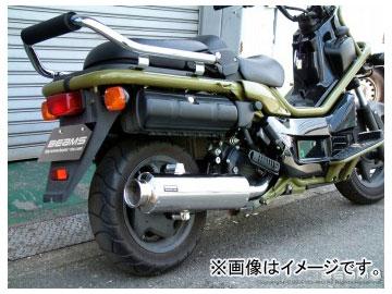2輪 ビームス SS400ソニック B111-10-000 JAN:4582285321026 ホンダ PS250 BA-MF09