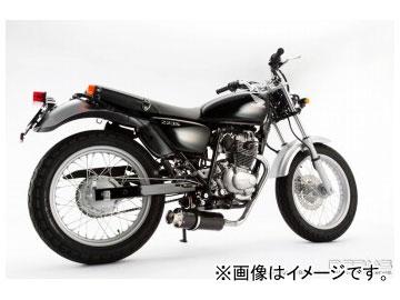 2輪 ビームス SS300カーボン B130-08-000 JAN:4582285330196 ホンダ CB223 JBK-MC40