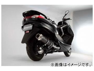 2輪 ビームス SS400カーボンII SP G217-11-000 JAN:4582285335030 ヤマハ マジェスティ250 JBK-SG20J 2007年~