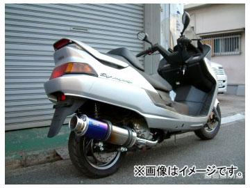 2輪 ビームス SS400チタン B206-12-000 JAN:4582285322306 ヤマハ マジェスティ SV BA-SG01J 1998年~2000年