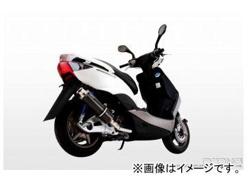 2輪 ビームス SS300カーボン B209-08-000 JAN:4582285322672 ヤマハ シグナスX BC-SE12J
