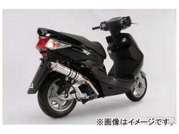 2輪 ビームス R-EVO(レーシングエヴォ) ステンレスサイレンサー B226-53-008 JAN:4582285331513 ヤマハ シグナスX Fi LPRSE461/RKRSE462 台湾並行モデル