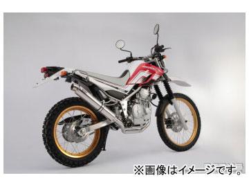 2輪 ビームス R-EVO(レーシングエヴォ) ステンレスサイレンサー B224-53-008 JAN:4582285331049 ヤマハ セロー250 Fi JBK-DG17J 2008年~
