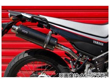 2輪 ビームス SS300カーボン アップタイプ S/O B225-08-004 JAN:4582285330899 ヤマハ XT250X Fi JBK-DG17J 2008年~