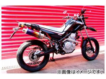 2輪 ビームス SS300チタン アップタイプ フルエキ B225-09-003 JAN:4582285330905 ヤマハ XT250X Fi JBK-DG17J 2008年~