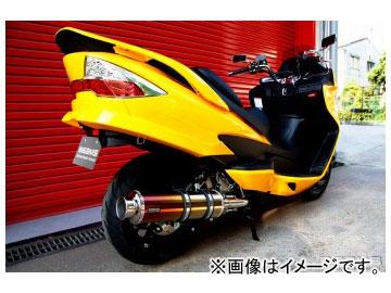 2輪 ビームス SS400チタンII B312-18-000 JAN:4582285326625 スズキ スカイウェイブ CJ45 JBK-CJ45A