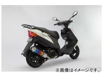2輪 ビームス SS300チタン B317-09-000 JAN:4582285331575 スズキ アドレスV125 台湾モデル UZ125X