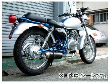 2輪 ビームス SS300カーボン B306-08-000 JAN:4582285324201 スズキ ST250 BA-NJ4AA