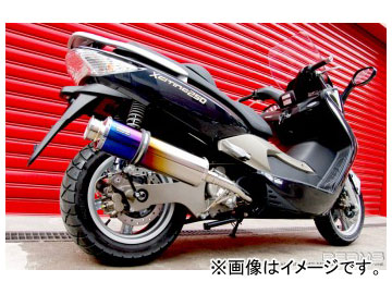2輪 ビームス SS400チタン B504-12-000 JAN:4582285324782 キムコ エキサイティング250 SA50AB