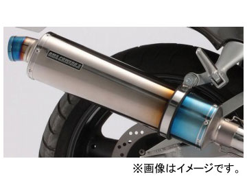2輪 ビームス BMS-R ステンフルエキ R-EVO チタン 焼き有り JMCA TYPE D304-53-S1J φ120 スズキ GSX1300R GX72A 北米仕様 2008年~
