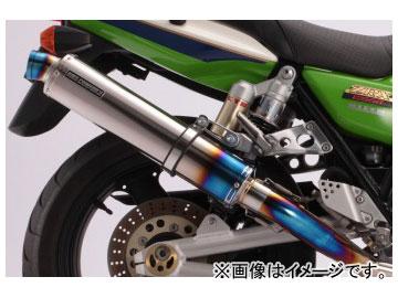 2輪 ビームス BMS-R ステンフルエキ R-EVO チタン 焼き有り JMCA TYPE D405-53-S1J φ100 カワサキ ZRX1200R ZRT20A 2004年~2007年