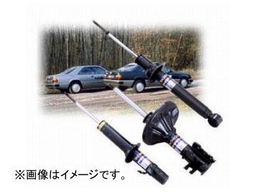 モンロー ショックアブソーバー オリジナル リア(2本セット) R1647×2 ローバー MGF 1.8/1.8VVC RD18K 1995年03月~2001年