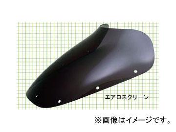 2輪 Nプロジェクト ブラスターII用リペアパーツ エアロスクリーン