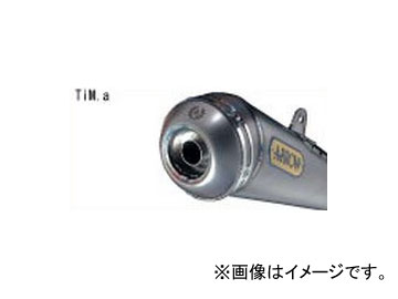 2輪 Nプロジェクト アロー エキゾーストシステム Approved AY0035 TiM.a チタンサイレンサー スリップオン ヤマハ FZ8/フェザー 2010年
