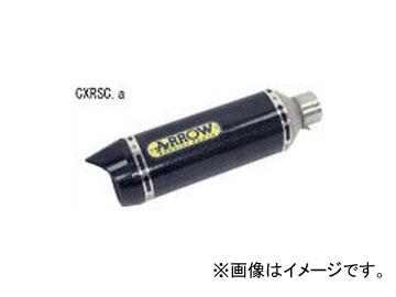 2輪 Nプロジェクト アロー エキゾーストシステム カーボンエンド仕様 AY0026 CXRSC.a カーボンサイレンサー ヤマハ FZ8/フェザー 2010年