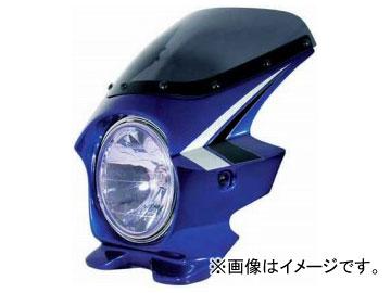 2輪 Nプロジェクト スーパーバイカーズビキニカウル ブラスターII 23043 JAN:4571115620965 STD CTブルー(S) ホンダ CB400SF スペックII
