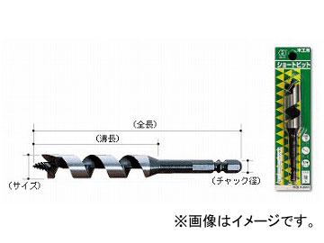 大西工業/ONISHI No.1 ショートビット 28mm 品番:001-280 JAN:4957934012806 入数:6本
